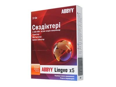 ABBYY Lingvo x6 Домашняя версия 3 языка для Казахстана (коробка)