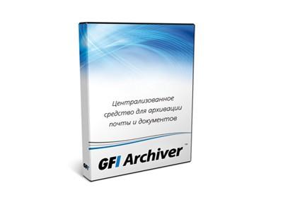 GFI Archiver