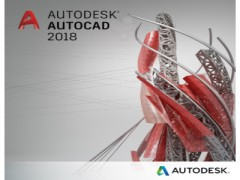 Autodesk AutoCAD 2018 Commercial New