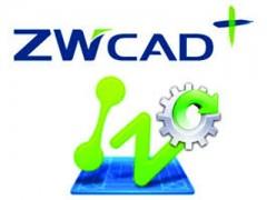 ZwCAD+ 2015 Standard