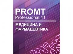 PROMT Professional 20: Медицина и фармацевтика