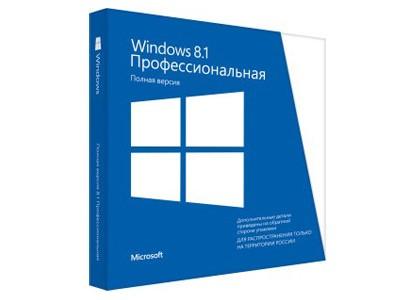 Windows 8.1 Профессиональная